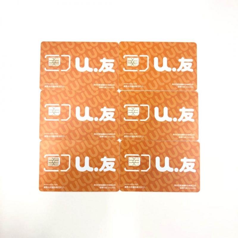 华翔云语app电销系统