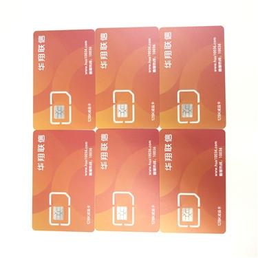 青岛美容行业高频电销卡